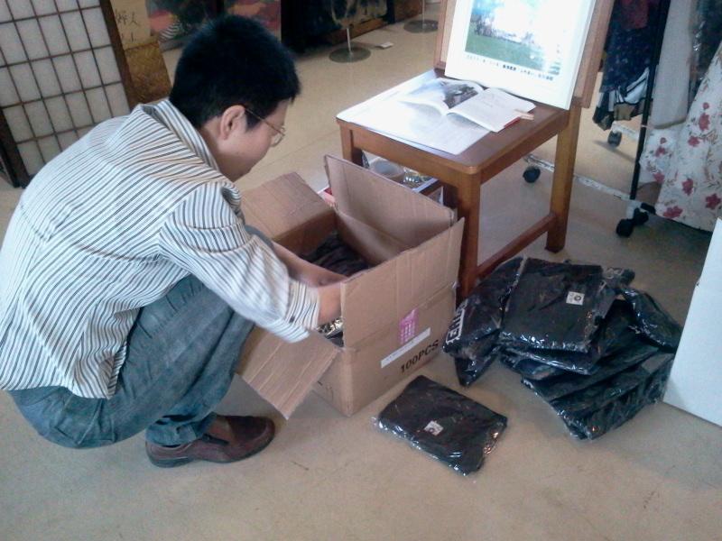 岩手県山田町に品物を運んでもらいます