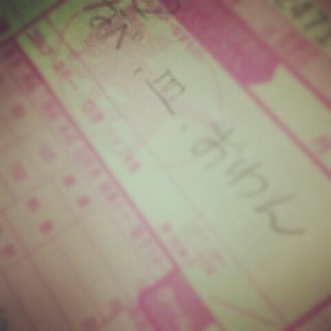 岩手県山田町に送品しました。