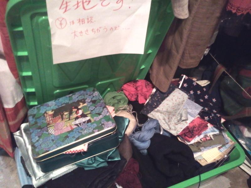 岩手県宮古市田老に着物や生地を送ります。