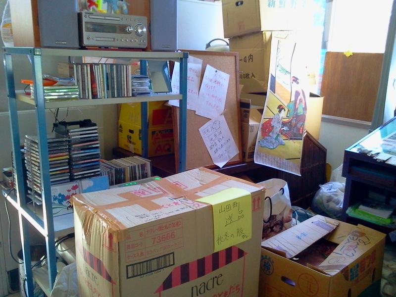 いなかフェからのお願い★被災地へ送る荷物の梱包をする方募集