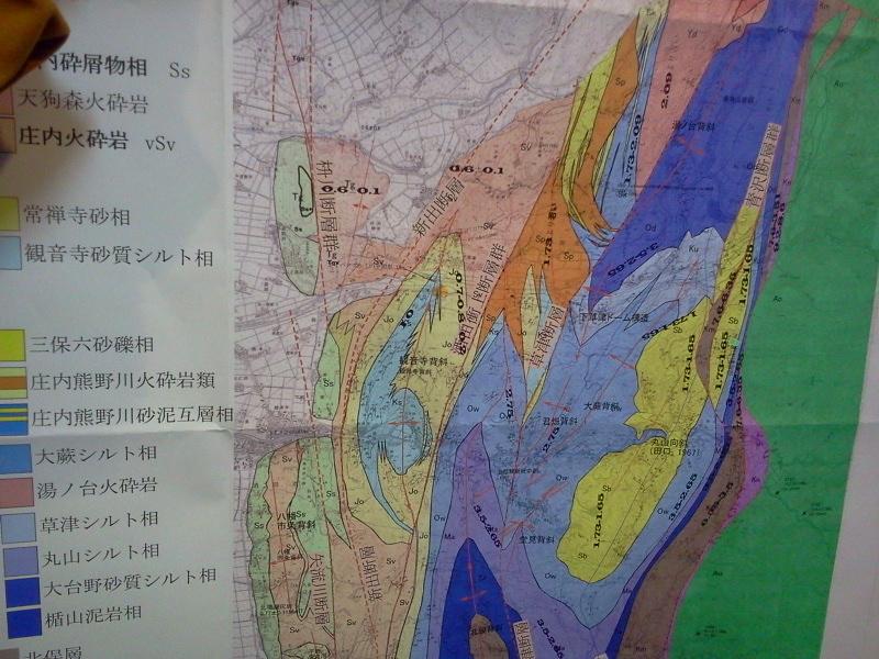 山形の活断層 〜庄内地方に多い油田〜