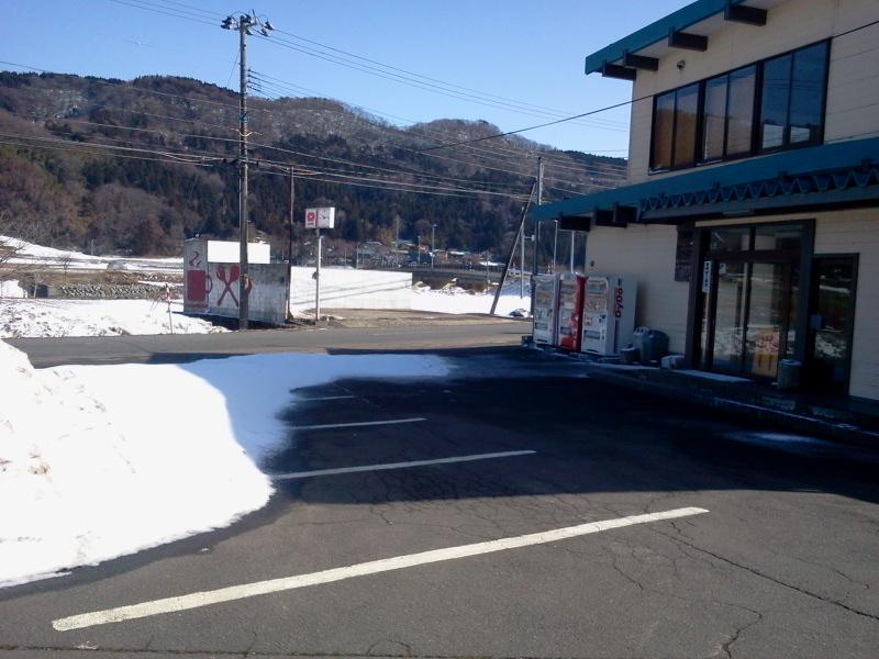 マイナス3℃の庄内です