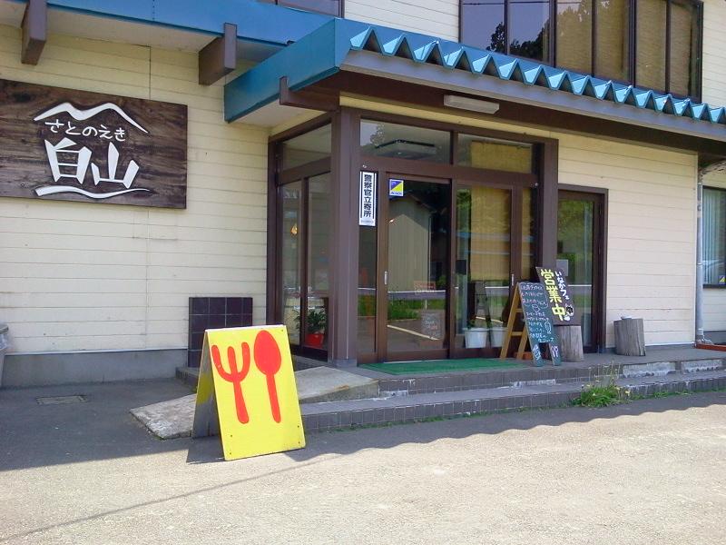 いなかフェからのおしらせ(6/10更新)