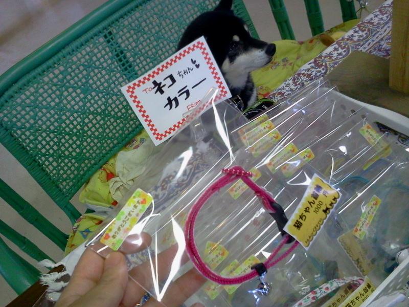 庄内アニマル倶楽部さんのグッズを販売中!