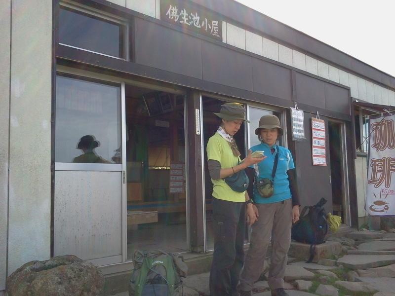 2013/8/29 月山八合目の風景