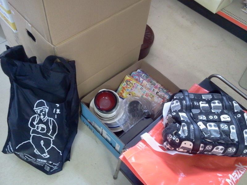 いっぱい品物を頂きました。