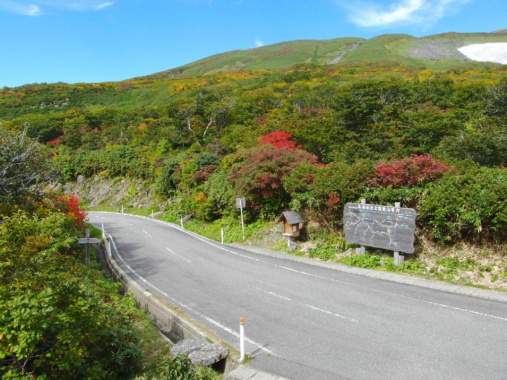 2013/10/4鳥海山ー車道終点